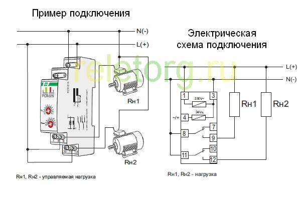 Инструкция К Реле Времени Тм 41