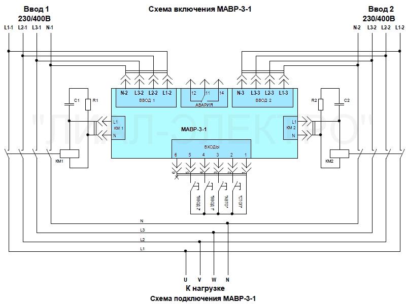 Схема авр контроллера